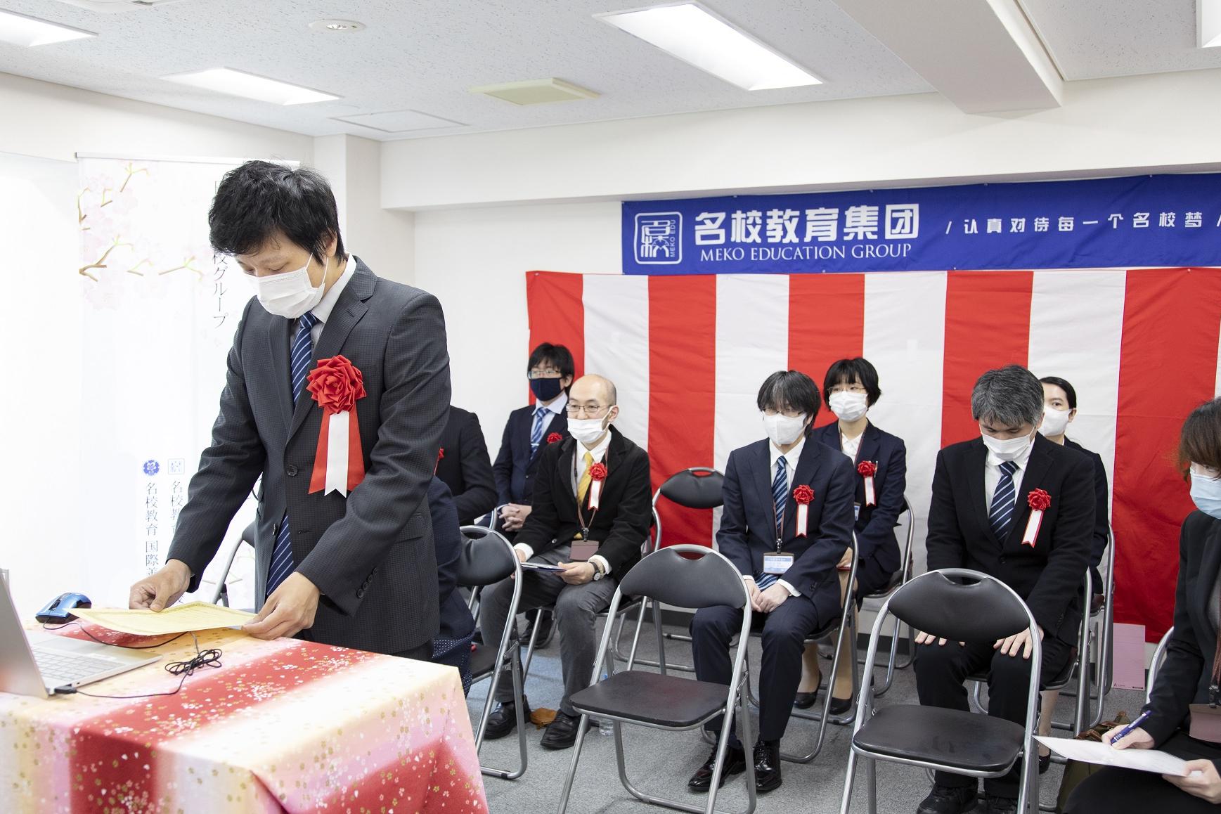 2021年4月12日 入学式 国际善邻学院